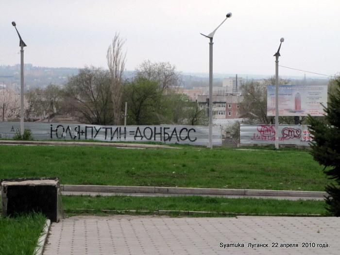 yuliaputin